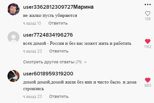 Screenshot_271