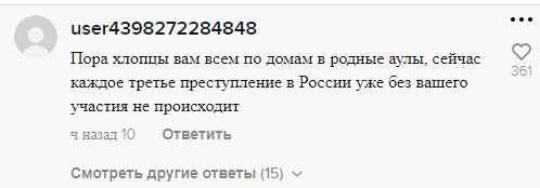 Screenshot_270