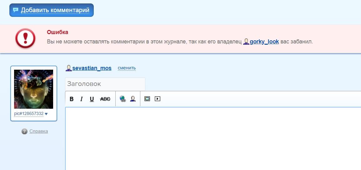 Screenshot_385