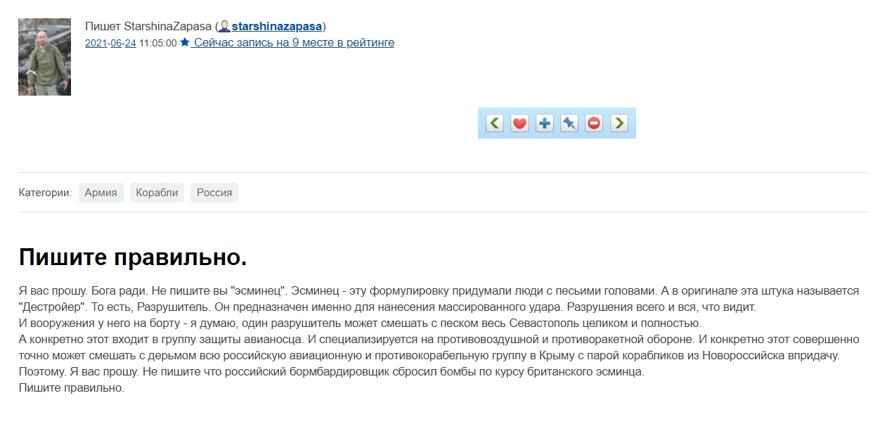 Screenshot_413