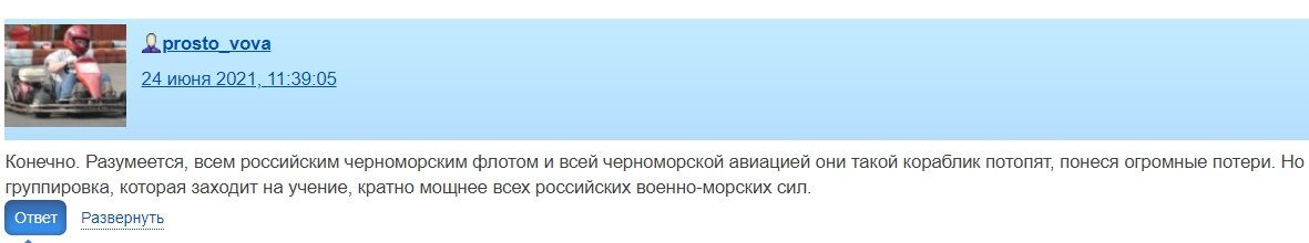 Screenshot_414