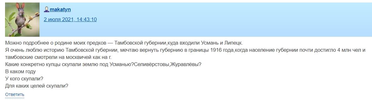 Screenshot_497