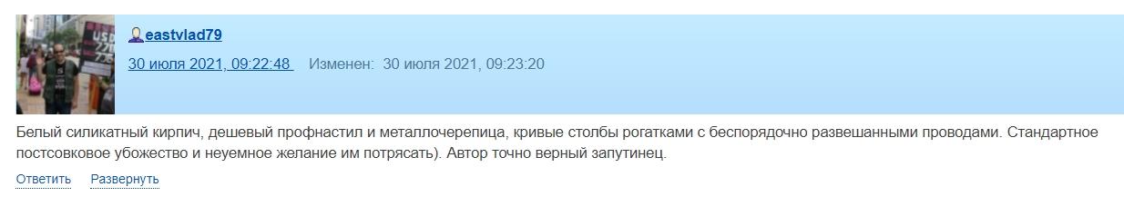 Screenshot_579