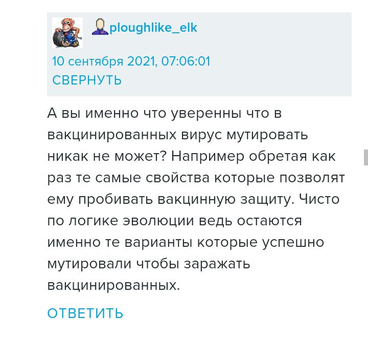 IMG_20210911_150952