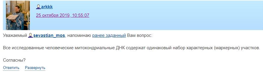 Screenshot_188