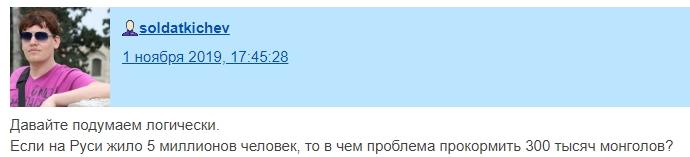 Screenshot_200