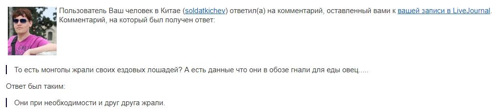Screenshot_204