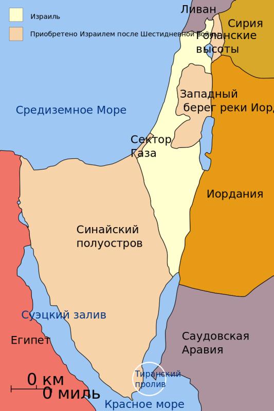 Злая ложь о евреях - карта ужимания бедных палестинцев 4050448_original