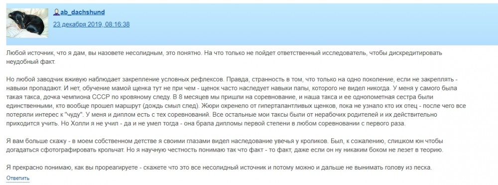 Screenshot_337