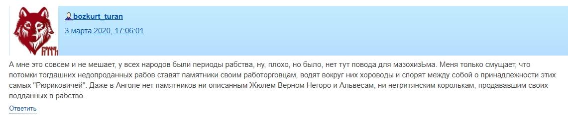 Screenshot_507