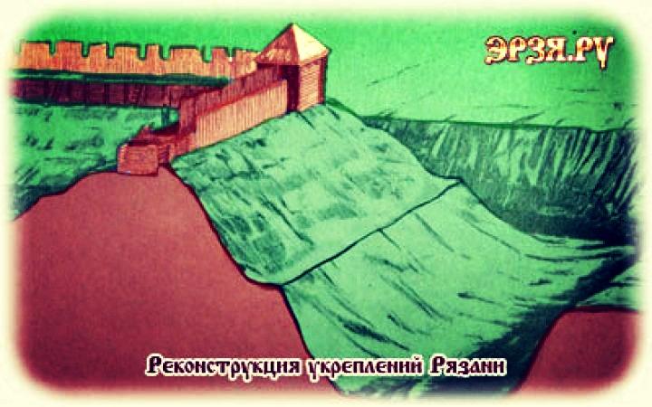 oboronitelnie_ukrepleniya_Staraya_Ryazan
