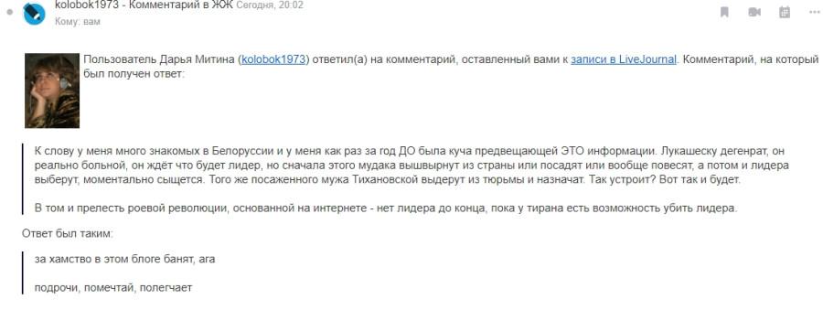 Screenshot_371