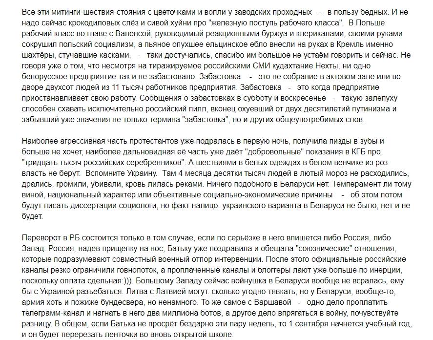 Screenshot_372