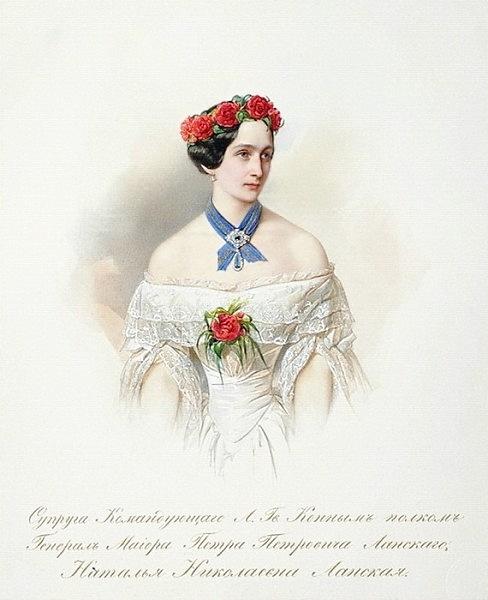 9. В.Гау. Н.Н.Пушкина-Ланская. 1849г..jpg