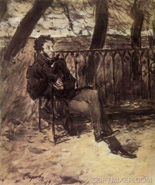 14. В. Серов. Пушкин в парке. 1899 г. Акварель, карандаш.jpg