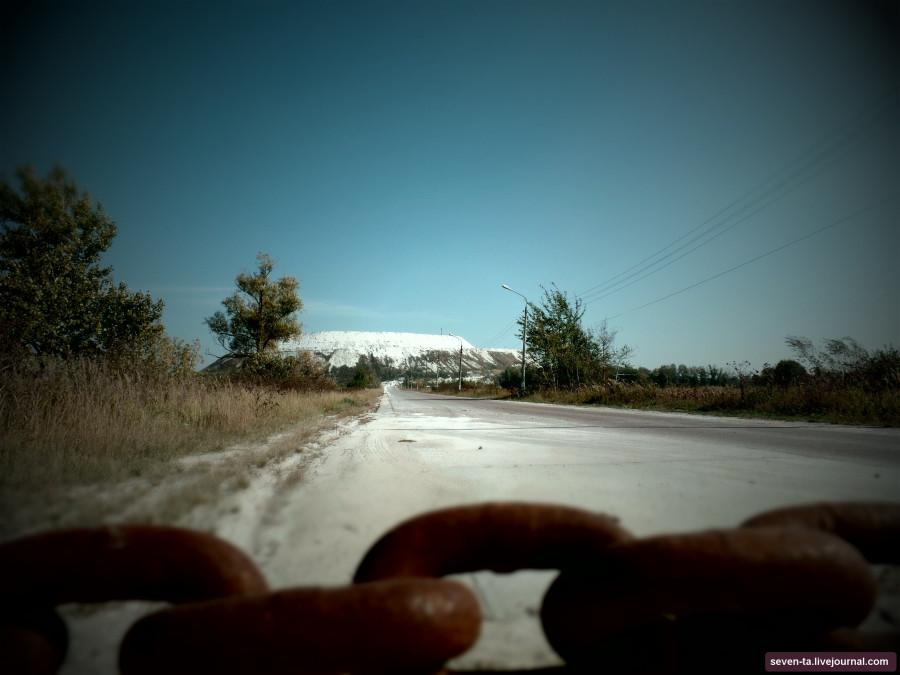 фосфогипсовая гора