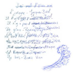 athos fanmix playlist cover