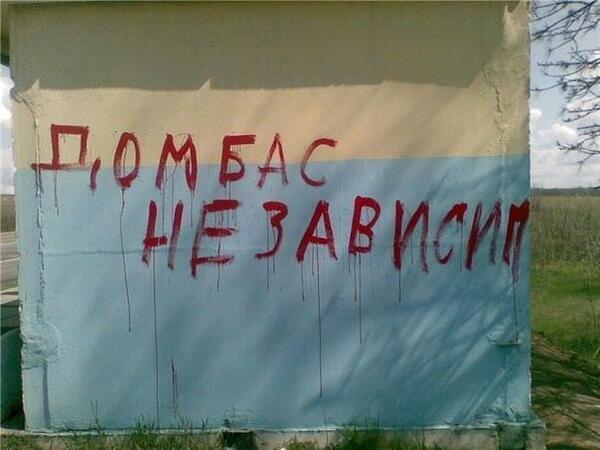 На оккупированных территориях растет недовольство местного населения: луганские учителя выдвинули боевикам ультиматум - требуют зарплату, - спикер АТО - Цензор.НЕТ 8425