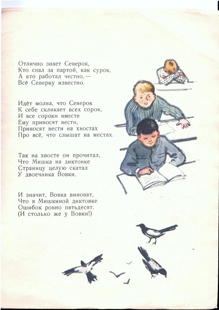 Документ (19)