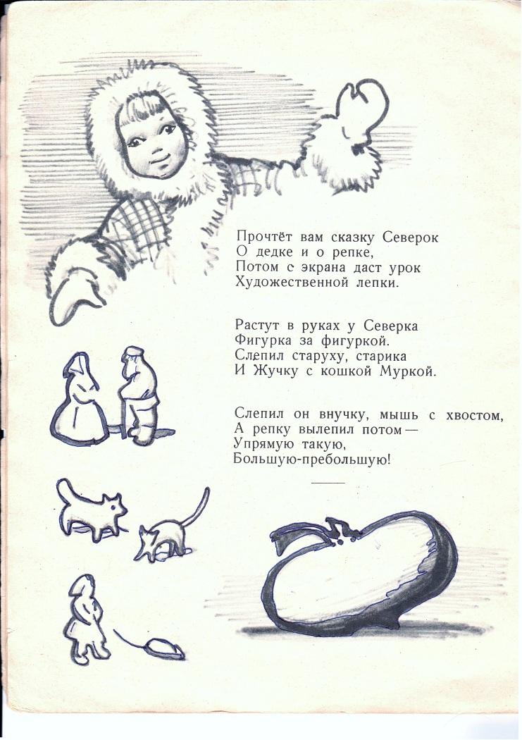 Документ (18)