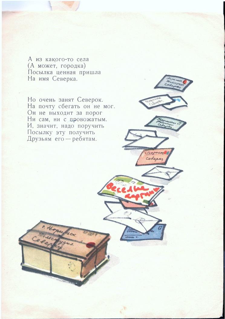 Документ (13)