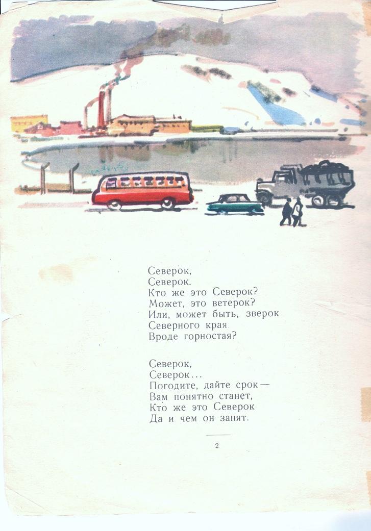Документ (4)