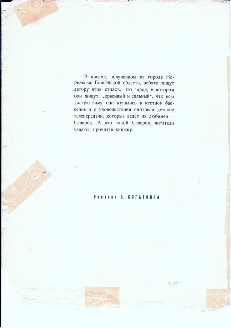 Документ (2)