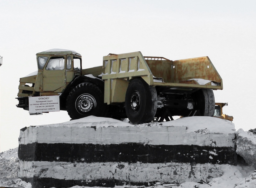 Памятник МОАЗ-7405-9586