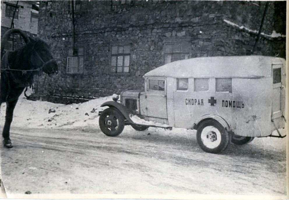машина скорой помощи переоборудованная из грузовика. 1940