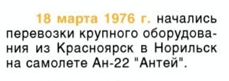 003001_1976