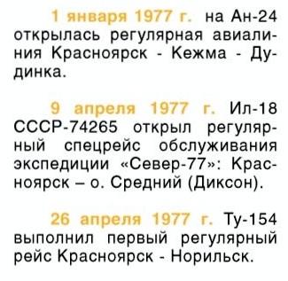 003001_1977 - копия