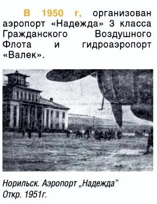 003001_1946