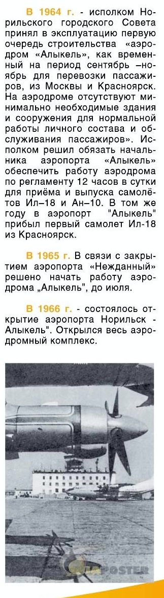 003001_1958 - копия