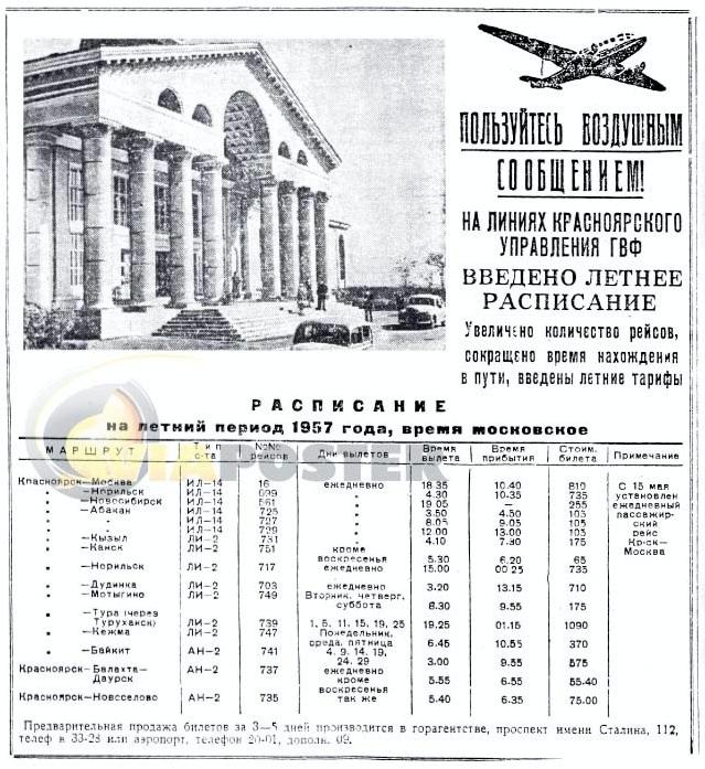 003001_1957