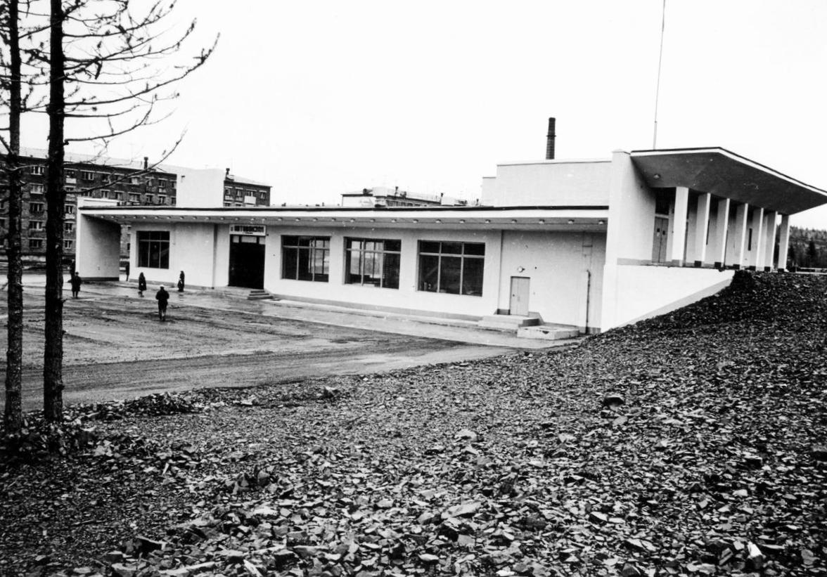 Талнах. Автовокзал. 1973
