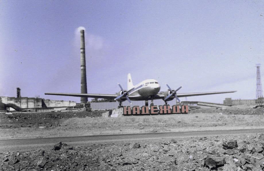 1983 Фомин