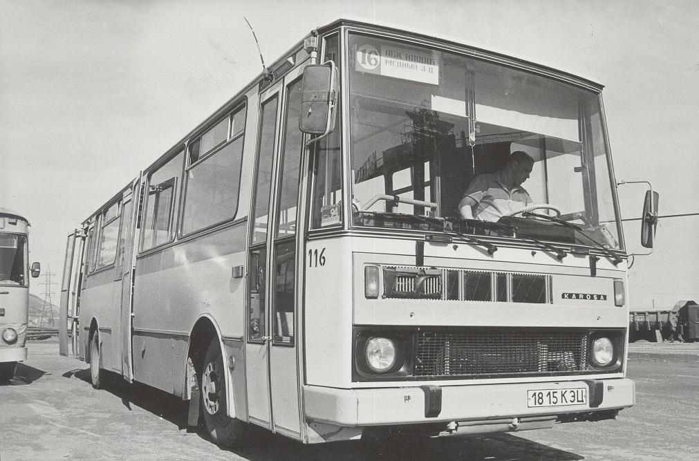 Автобус.  копия