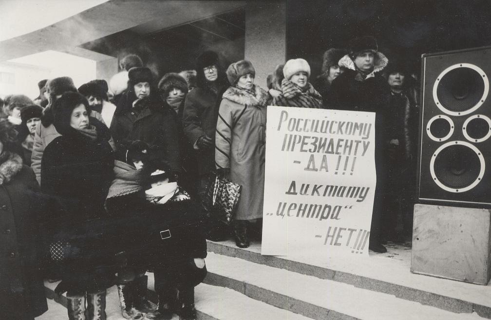 Митинг. 16.03.91. ф. Камышев2