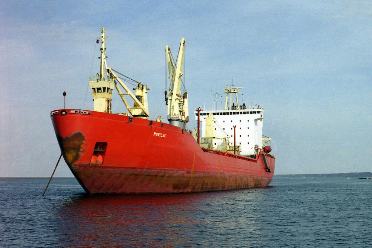 судно Норильск-1