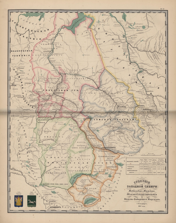 1857.jpg