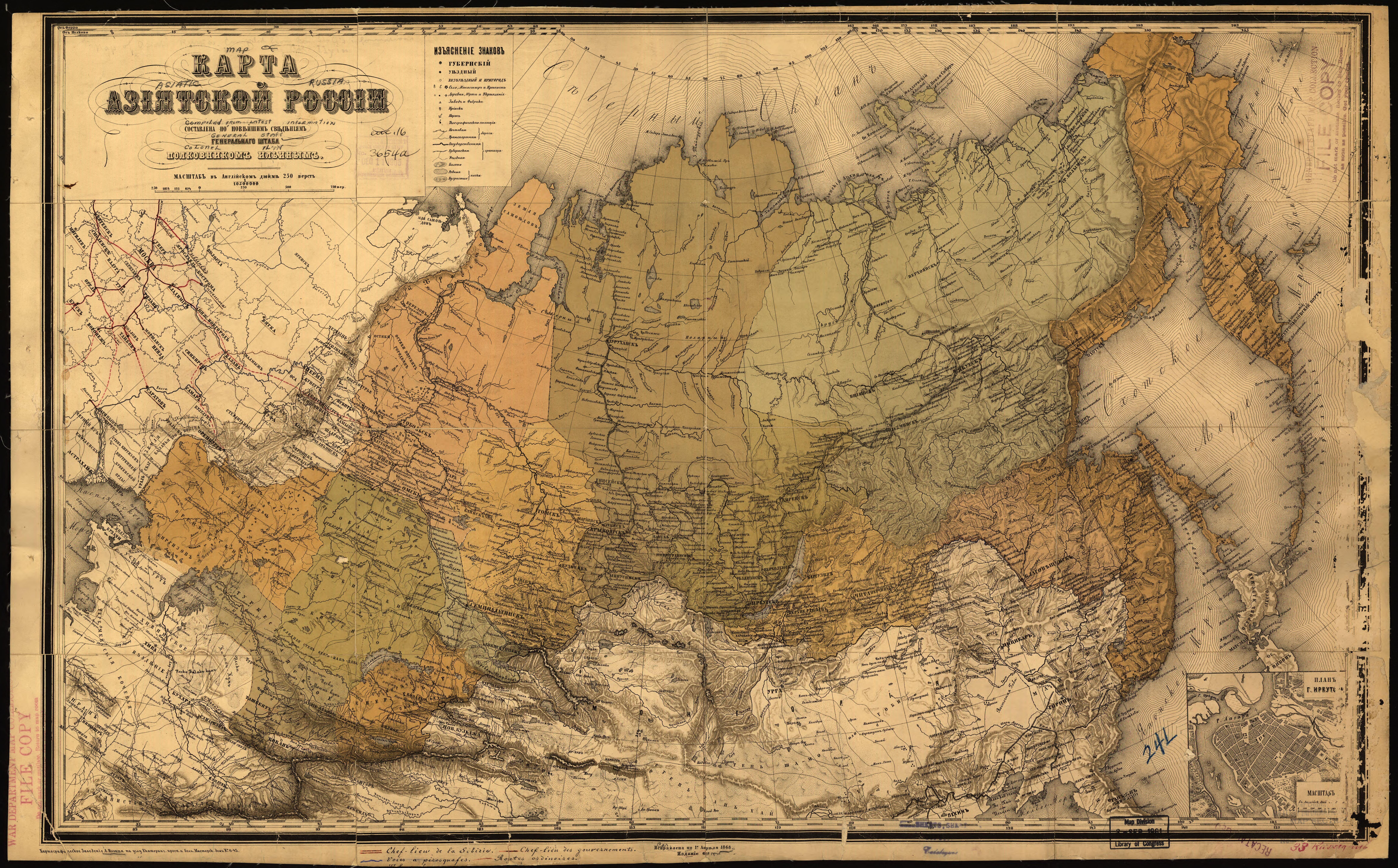 1868 Karta_aziatic_Russia_1868.JPG