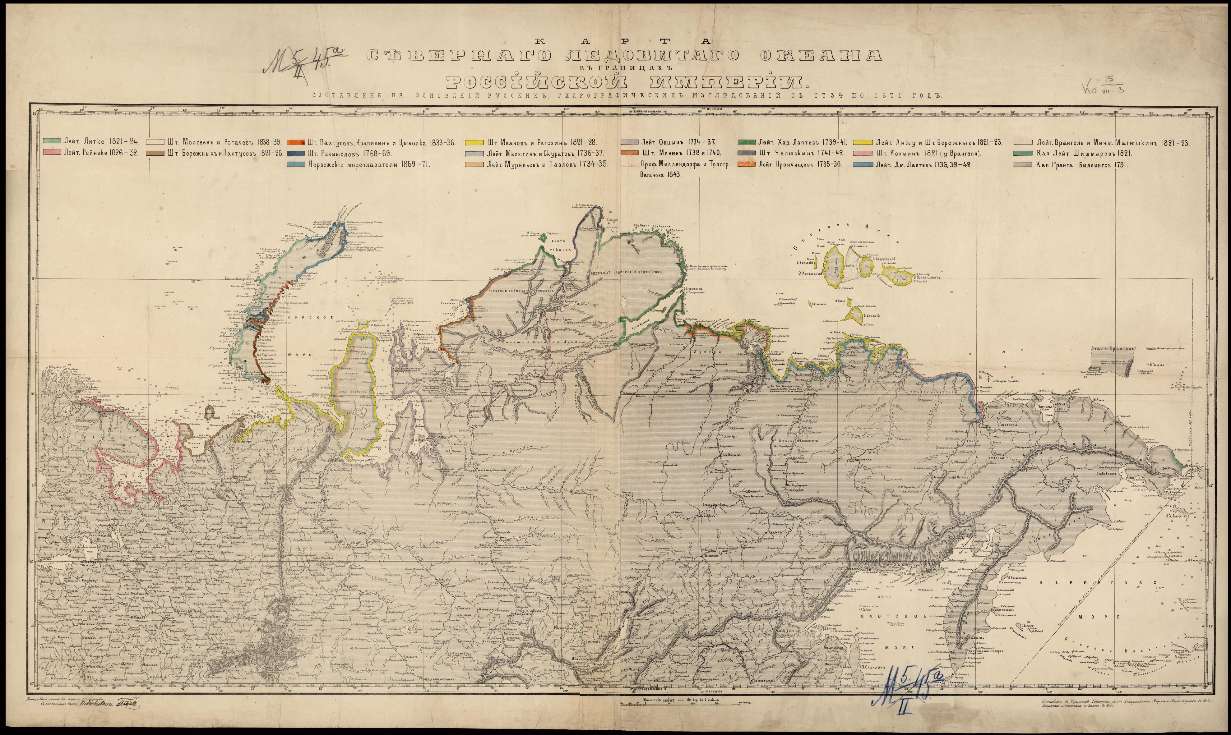 1871 с 1743 по 1871.jpg