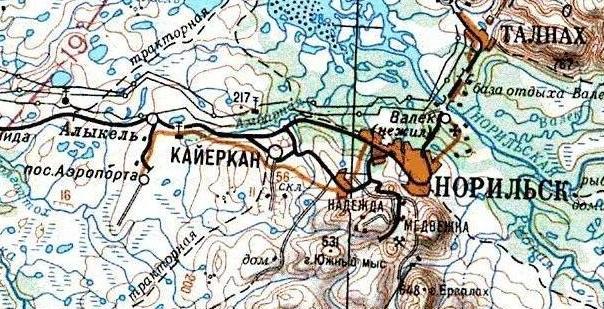 Карта 1971 г - аэропорт