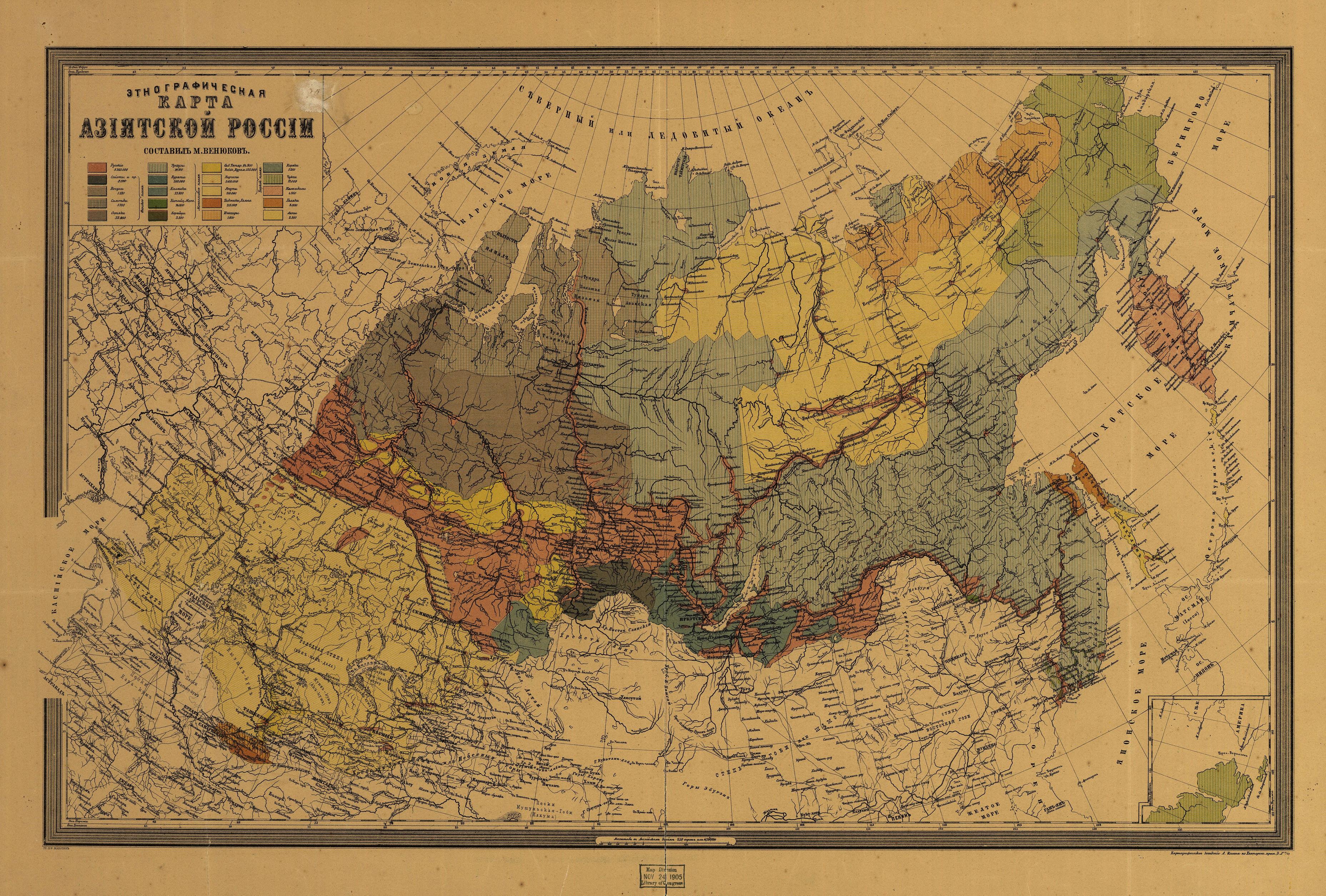 1895 б-ка конгресса США.jpg