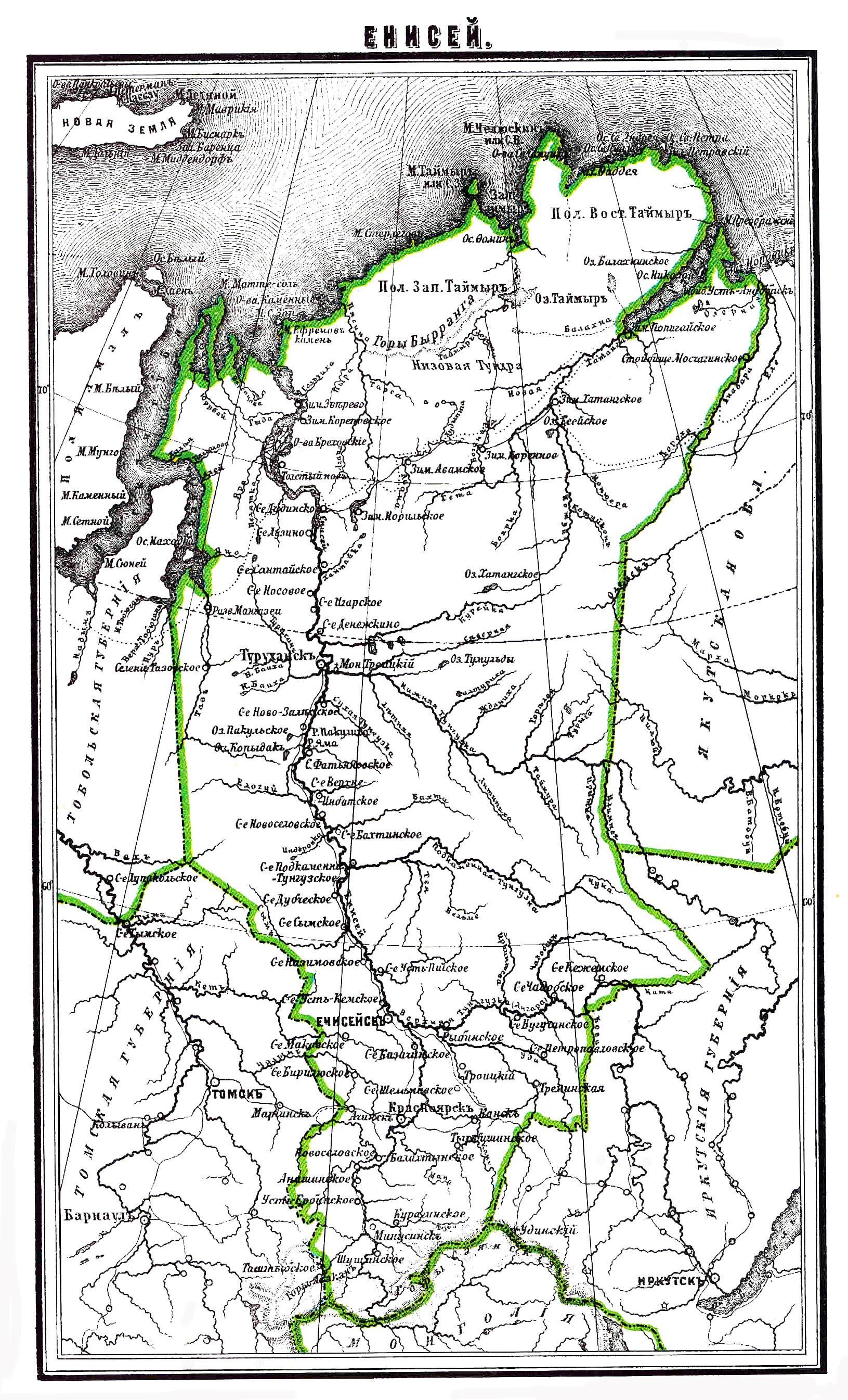 1897 Бро и Ефрон river_enisey.jpg