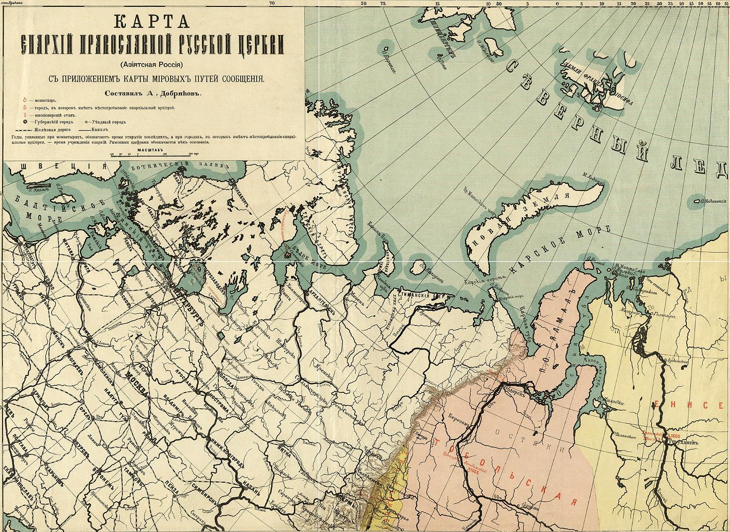1910_kartu-sibiri.jpg