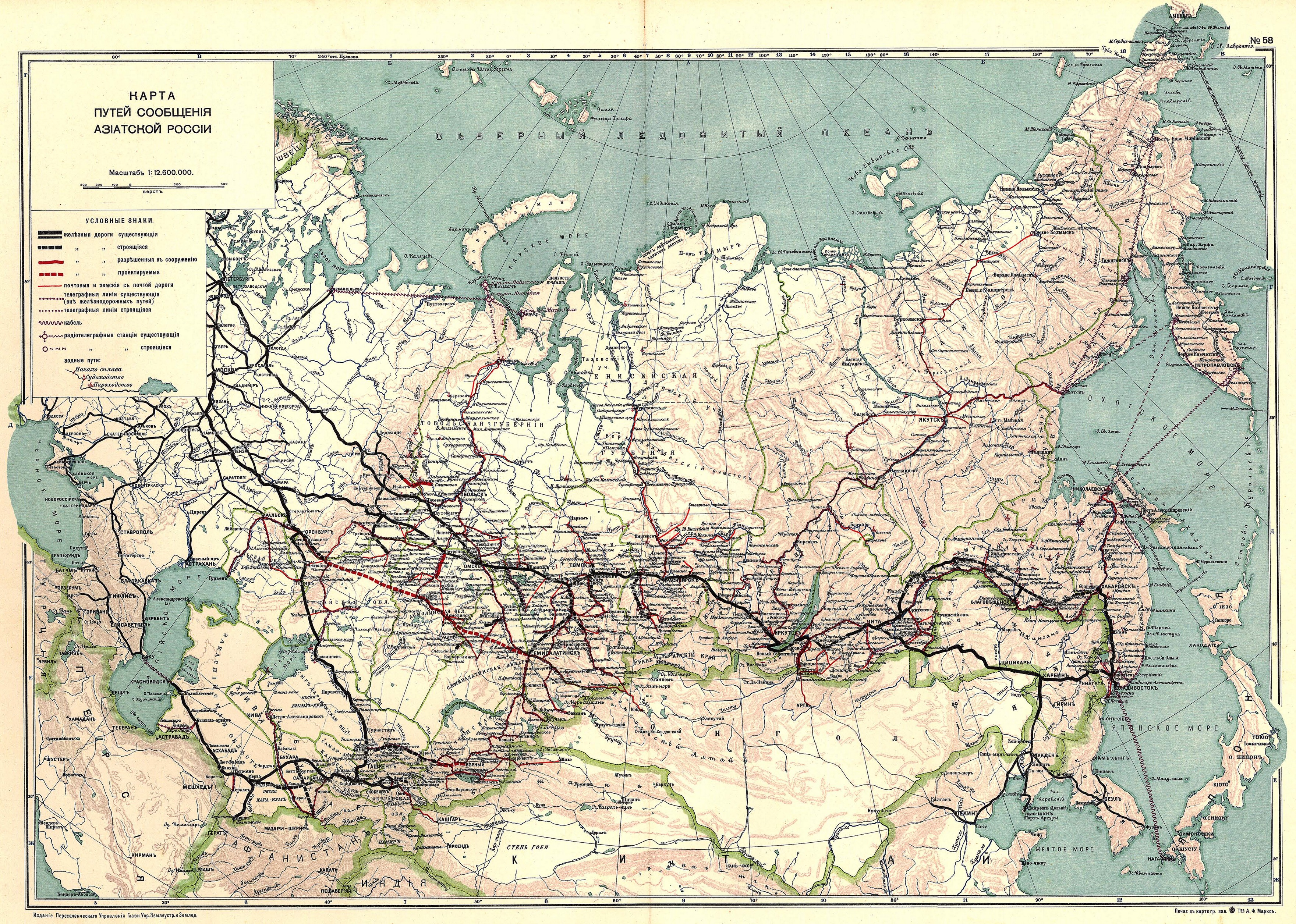 1911_.jpg