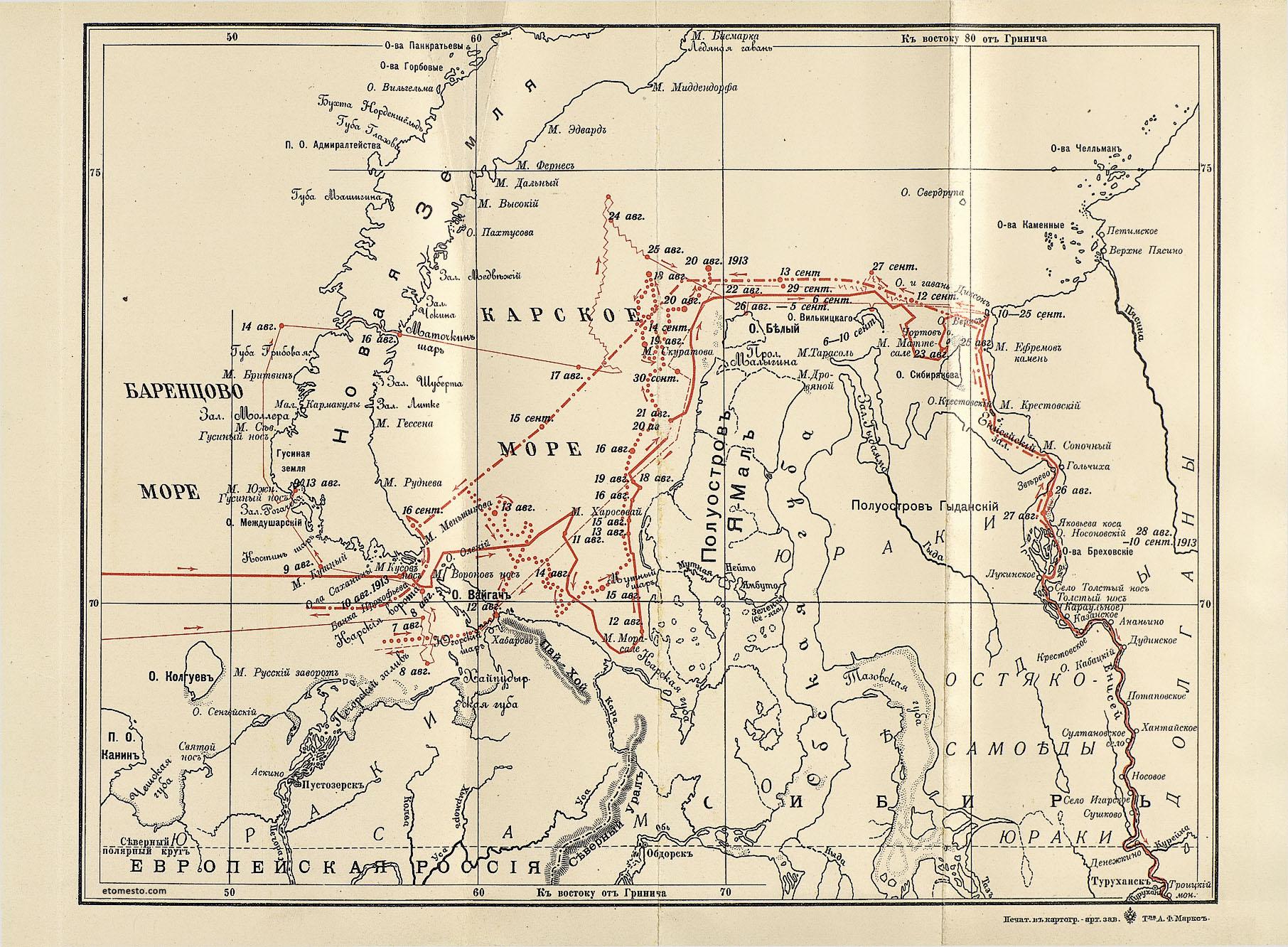 1913_.jpg