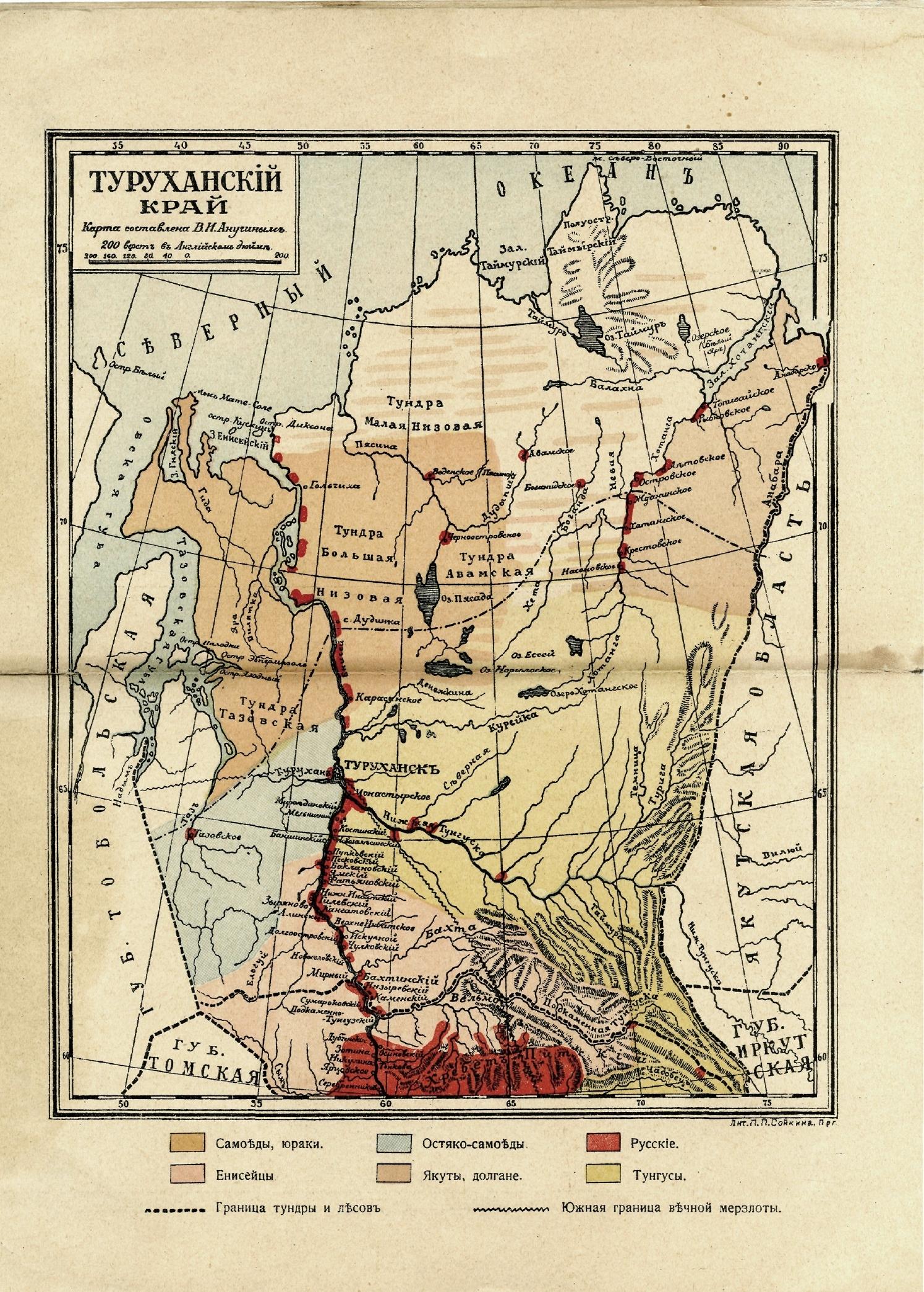 1916 Карта Туруханского края 1916.jpg