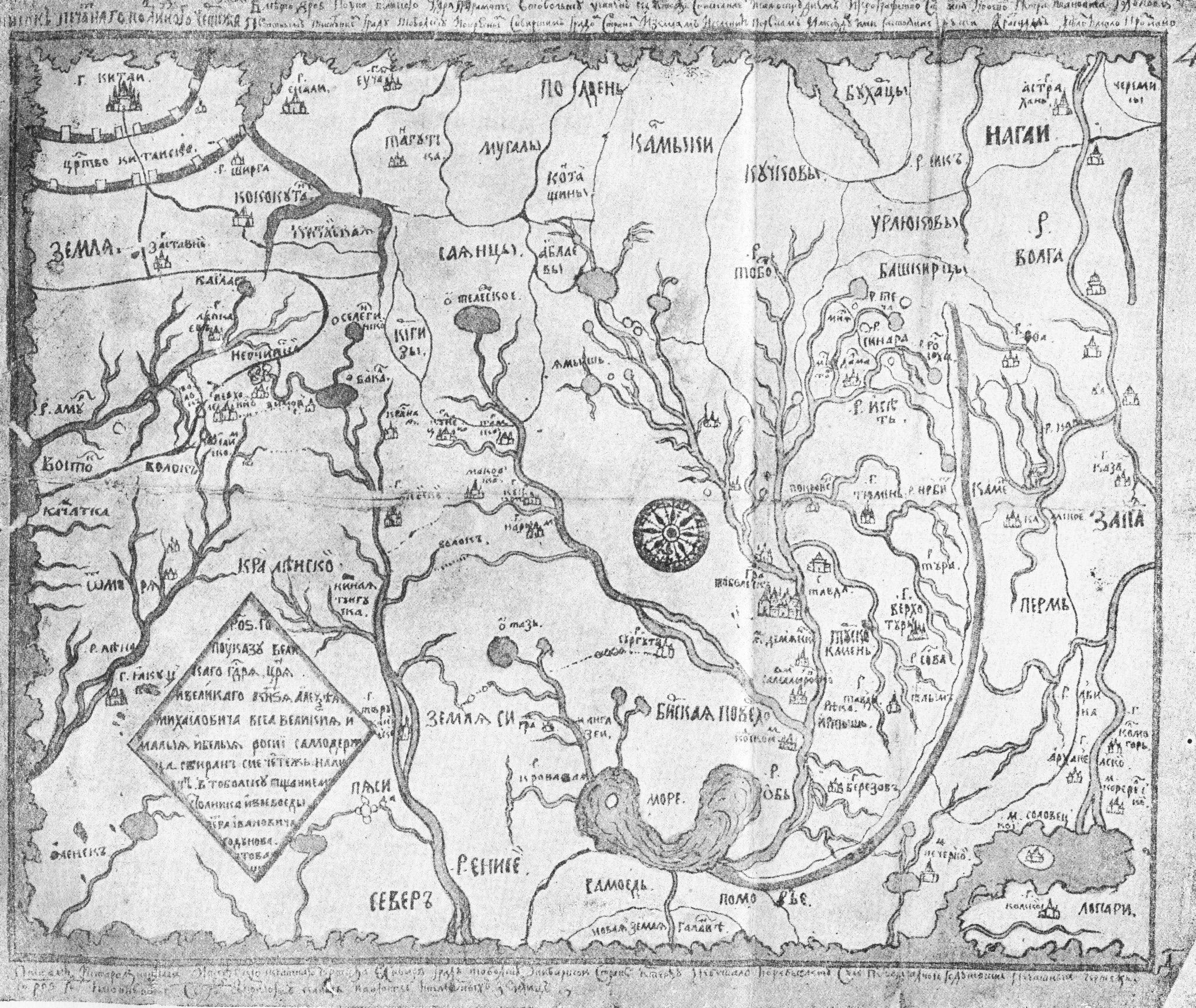 1667 Петра Годунова 1667.jpeg